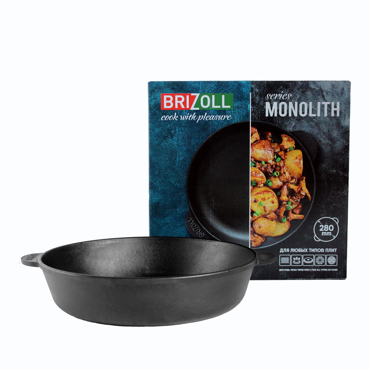 Сковорода чугунная без ручки Brizoll жаровня 280х60 мм Бризоль