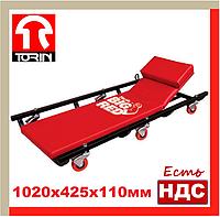 Torin TR6452. Лежак автослесаря, подкатной, для автосервиса, ремонта авто, под машину, тележка подкатная