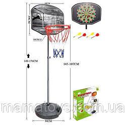 Детский набор MR 0599 баскетбол 2 в 1 дартс, на стойке