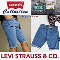 Мужские джинсовые шорты с подворотом, стрейчевые, свободные Levi Strauss, Levis. Бриджи, бермуды