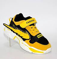 Модные кроссовки для мальчиков, фото 1