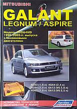 MITSUBISHI GALANT / LEGNUM / ASPIRE Моделі 1996-2003 рр. Керівництво по ремонту та експлуатації