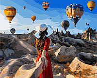 Картина для рисования по номерам Riviera Blanca Следуй за мной. Каппадокия(стежками кападокії) 40х50см