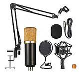 Микрофон конденсаторный BM800 звуковая карта  микшер с пантографом и аксессуарами, фото 4