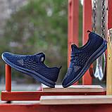 Чоловічі кросівки Гіпаніс KA 944 СИНІ, фото 6