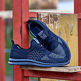 Мужские кроссовки Гипанис KA 944 СИНИЕ, фото 4