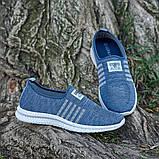 Чоловічі кросівки Гіпаніс KA 944 ДЖИНС, фото 7