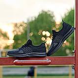 Чоловічі кросівки Гіпаніс KA 944 ЧОРНІ, фото 4