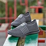 Чоловічі кросівки Гіпаніс KA 942 СІРИЙ, фото 3