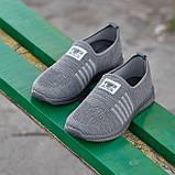 Чоловічі кросівки Гіпаніс KA 942 СІРИЙ, фото 2