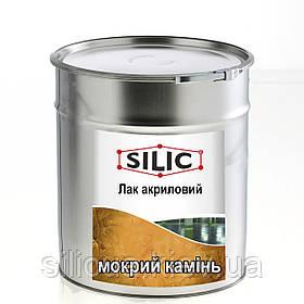 """Лак акриловый  """"Мокрый камень"""" Silic (1л)"""