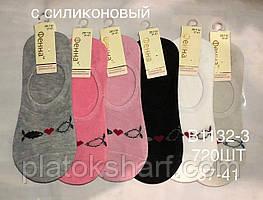 Шкарпетки жіночі, Жіночі Шкарпетки Сліди з Бавовни Силікон