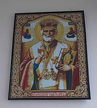 КДИ-0310 Набор алмазной вышивки Икона Святой Николай Чудотворец, фото 3