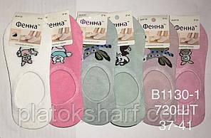Шкарпетки жіночі, короткі, Сліди силікон