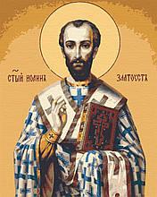 Картины по номерам иконы 40х50 Иоанн Златоуст