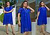 Платье летнее ажурное, с 48 по 58 размер