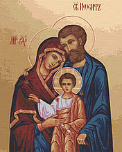 Картины по номерам иконы 40х50 Святое Семейство