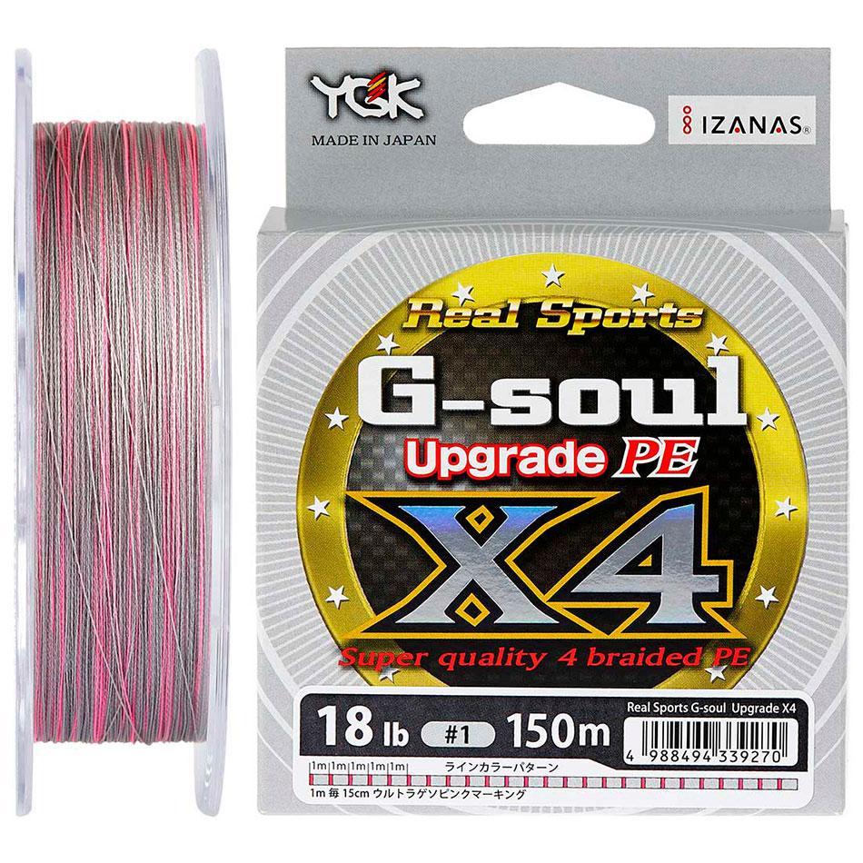 Шнур YGK G-Soul X4 Upgrade 200m (серый) #2.0/30lb
