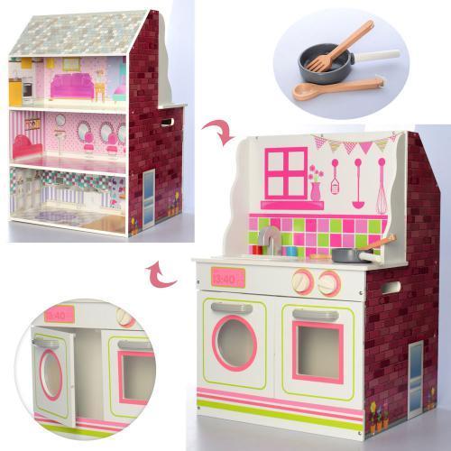 Будиночок для ляльок збірний MD 2666 будиночок-кухня, 2 в 1, дерев'яна яний