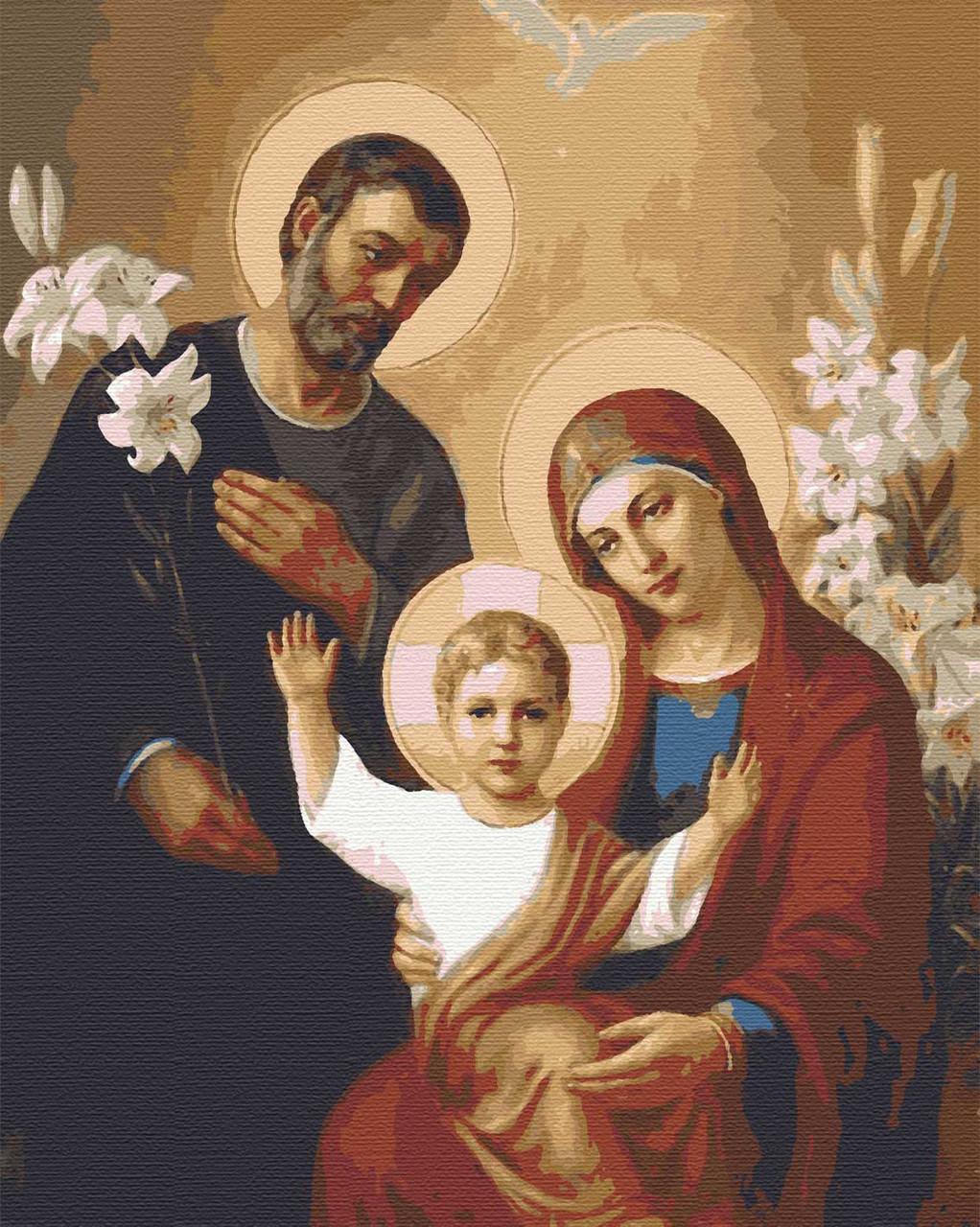 Картини за номерами ікони 40х50 Ісус Марія Йосиф