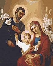 Картины по номерам иконы 40х50 Иисус Мария Иосиф