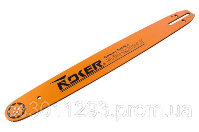 "Шина для пилы Noker - 18"" (45) x 0,325 x 72z, фото 2"