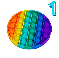 Игрушка антистресс Pop It Разноцветная Круглая, диаметр 12.5 см №1, антистресс пупырка, іграшки антистрес (NS)