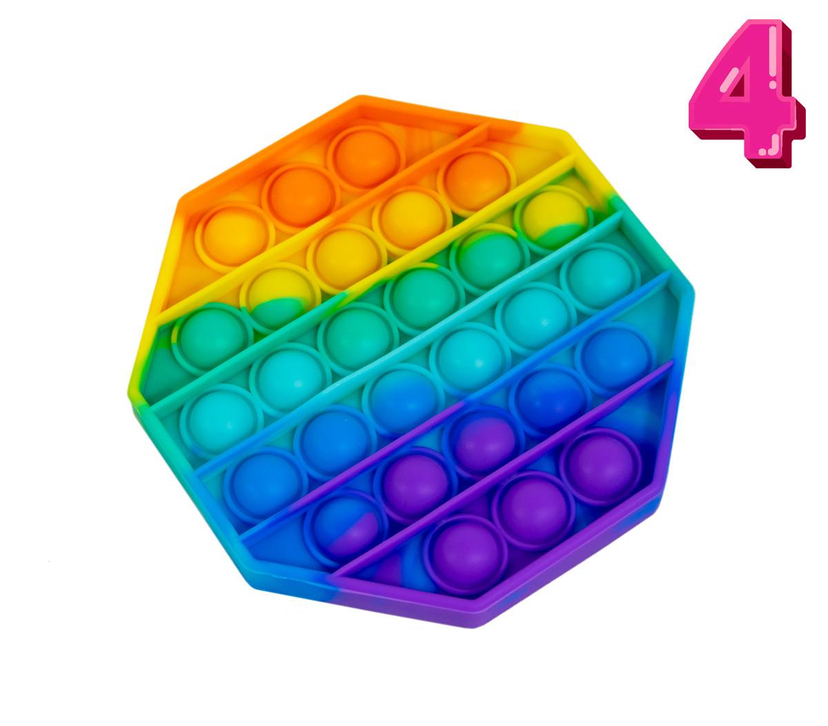 Пупирка антистрес Pop It Різнобарвна в формі Восьмикутника №4, сенсорна іграшка антистрес | поп ит