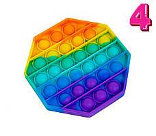 Пупырка антистресс Pop It Разноцветная в форме Восьмиугольника №4, сенсорная игрушка антистресс   поп іт (ST)