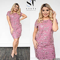 Красивое женское вечернее платье вышивка на сетке + подкладочная ткань размеры 48-50,50-52,52-54