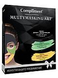 Подарочный набор маска детокс + эксфолиация, маска матирование + свежесть, маска энергия + свежесть Compliment, фото 2