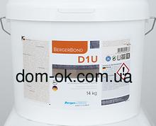 Berger Bond D1U однокомпонентный дисперсионный клей для паркета 14кг