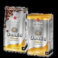 Кофе молотый Douwe Egberts Omnia Classic , 1 кг