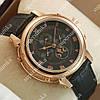 Популярные наручные часы Patek Philippe Sky Moon Black/Gold/Black 1932