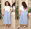 Сукня комбіноване літній для пишних дам, з 48 по 66 розмір