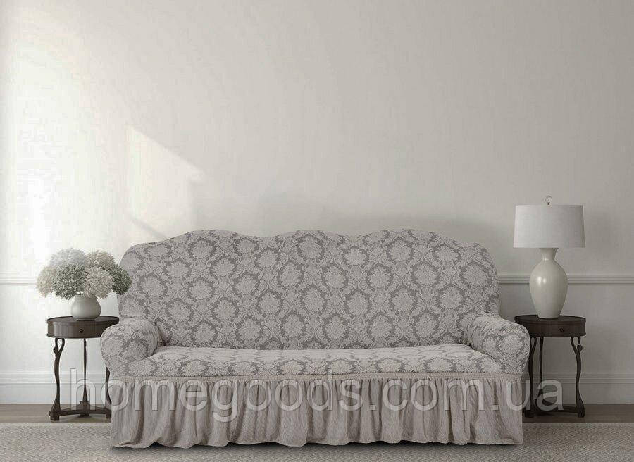 Жаккардовый чехол на диван с оборкой
