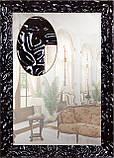 Зеркало в черной раме глянец, фото 2