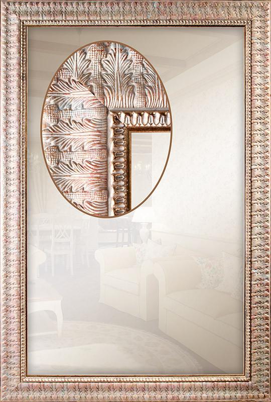 Зеркало настенное в багетной раме для ванной