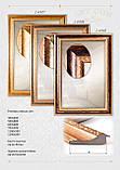 Зеркало для ванной в багетной раме , фото 3