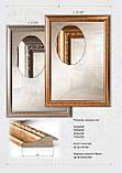 Зеркало в багете для ванной (влагостойкое), фото 3