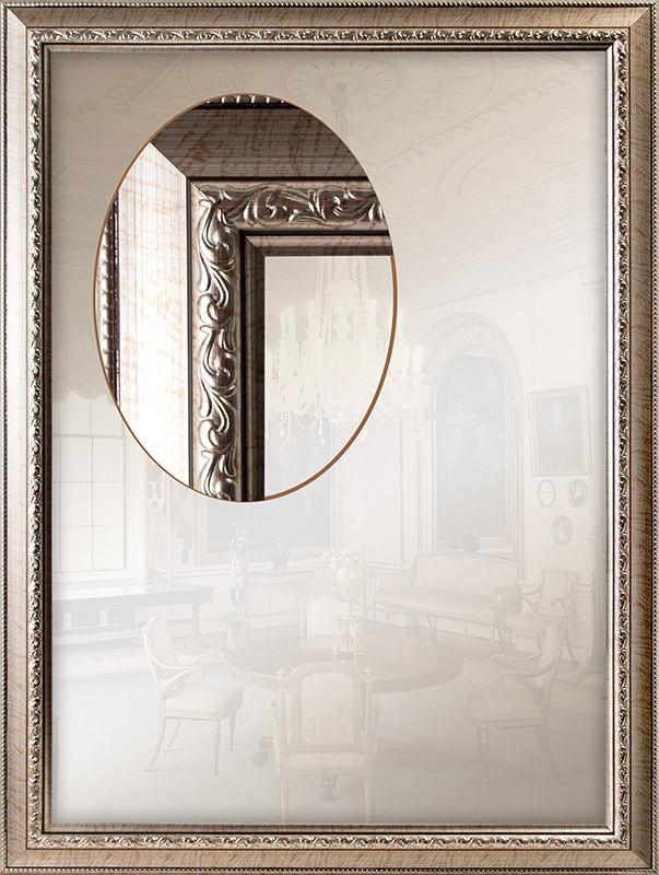 Дзеркало в срібному кольорі