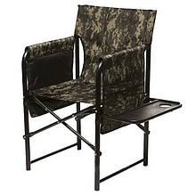 Кресло складное туристическое Vitan Режиссер Эконом (840х730х530 мм), пиксель, полка