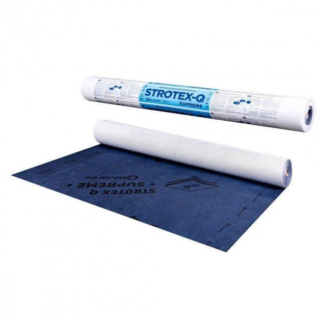 Супердифузійна мембрана Strotex Supreme 170 г/м2 (1,5*50м)
