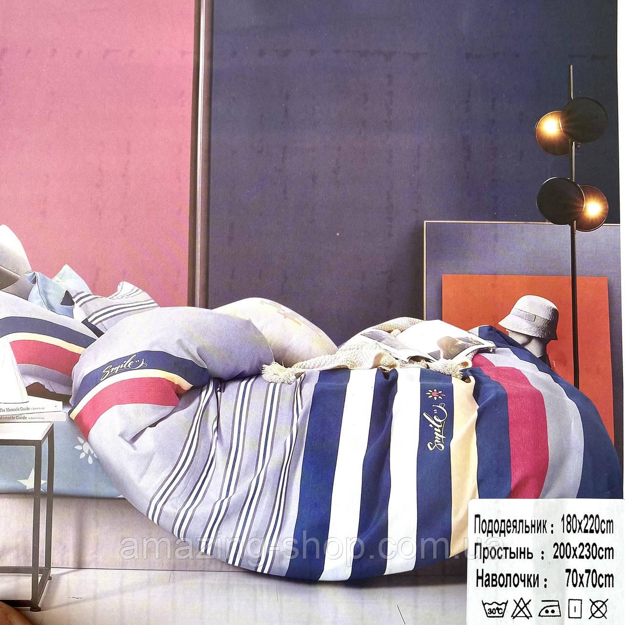 Комплект постельного белья двуспальный с Фланели высокого качества. Постельное белье - хлопок
