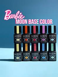Базы цветные Moon Full Barbie Color