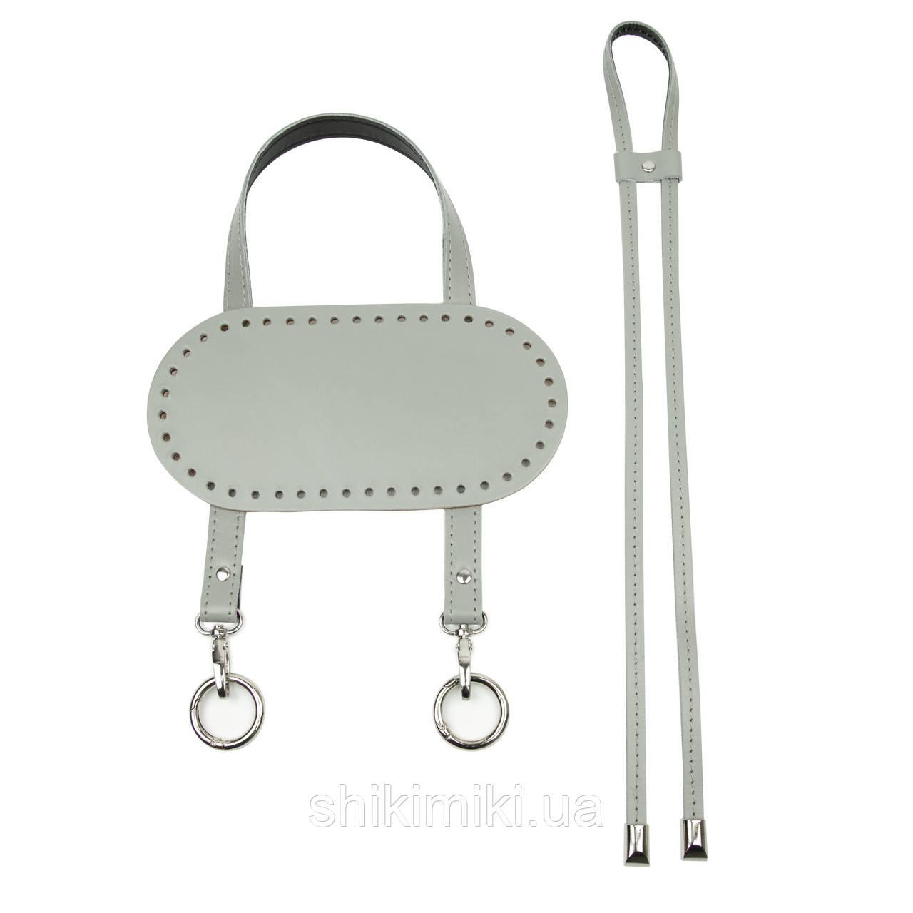 Комплект для сумки Торба з натуральної шкіри, колір сірий