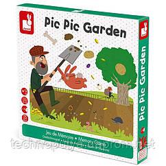 Настільна гра мемо Janod Скарби в саду (J02689)