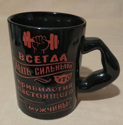 """Чашка керамическая, для мужчин """"Пожелания"""" 500 мл., фото 2"""