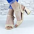 Босоножки женские бежевые на устойчивом каблуке эко кожа (b-689), фото 4