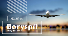 Boryspil magazine | Журнал